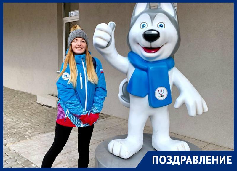Ставропольчанка вошла в ТОП-100 лучших волонтеров XXIX Всемирной зимней универсиады