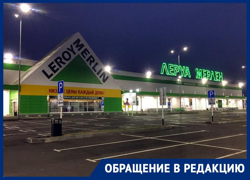«Почему нет городского транспорта к Леруа Мерлен?», - жительница Ставрополя