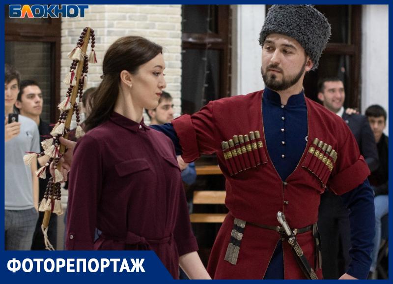 Вечер черкесских танцев прошёл в Ставрополе
