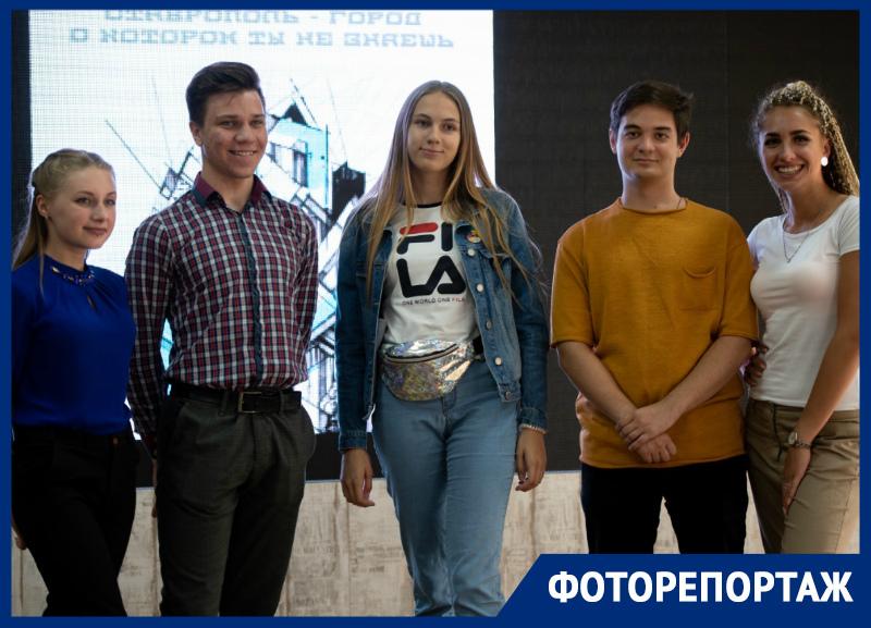 В Ставрополе прошла интеллектуальная игра о краевой столице