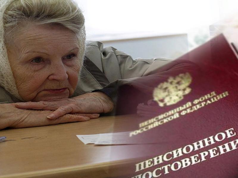 Сельские пенсионеры получат прибавку к пенсии на Ставрополье