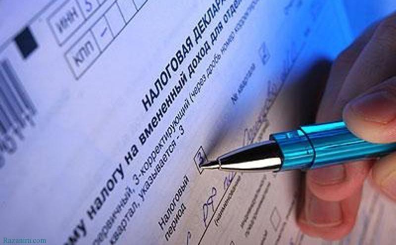 На Ставрополье директор предприятия скрыл от налоговой 15 миллионов рублей