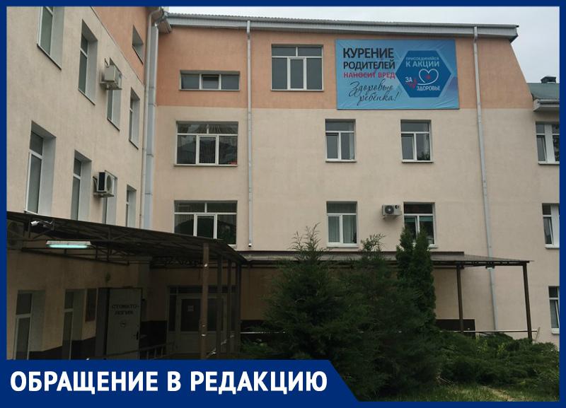 Жители Ставрополя не могут попасть на прием к узким специалистам