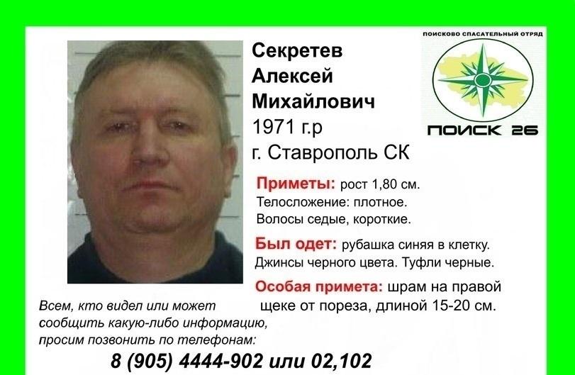 В Ставрополе мужчина сбежал из больницы и не вернулся