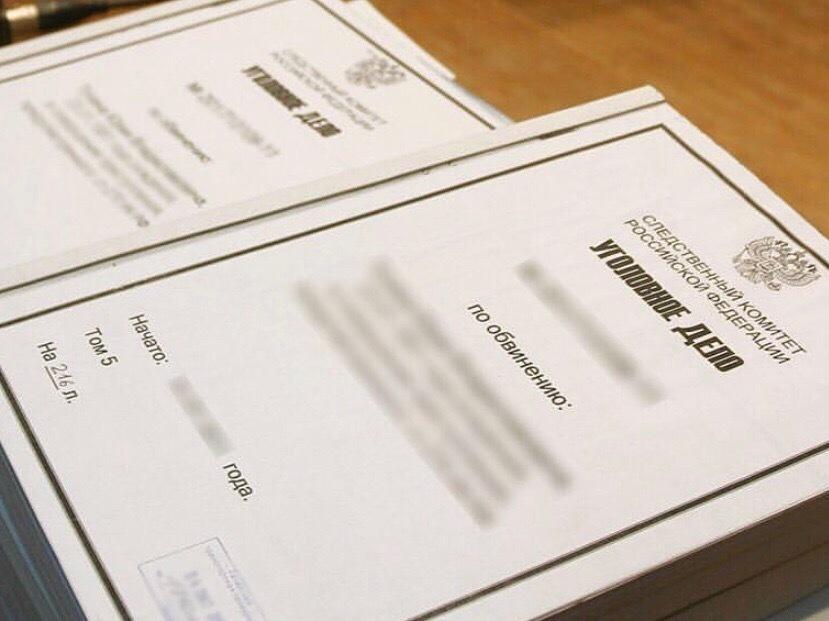 На Ставрополье двух женщин будут судить за заведомо ложный донос об изнасиловании
