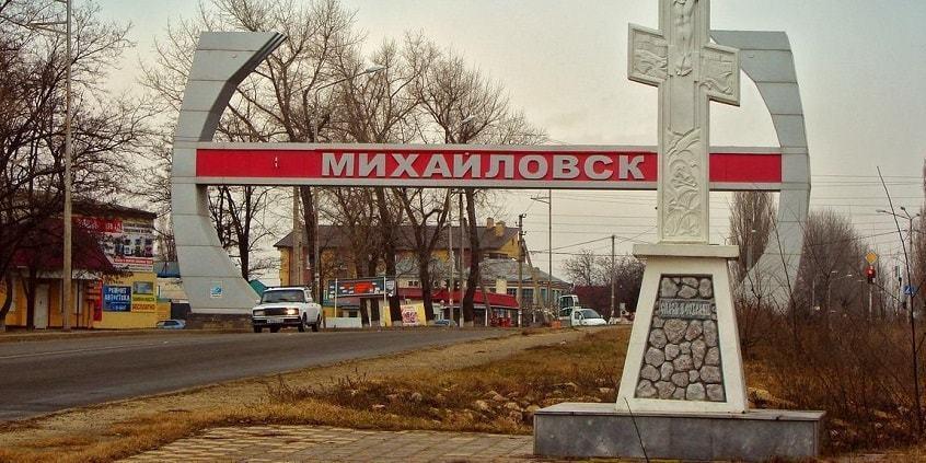 Новая дорога соединит Ставрополь и Михайловск