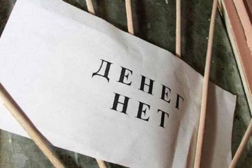 Завод вБуденновске задолжал работникам около 2,5 млн руб.