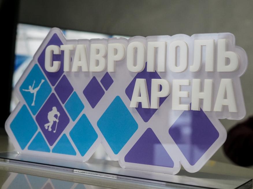Министры проверили спортивные объекты Ставрополя