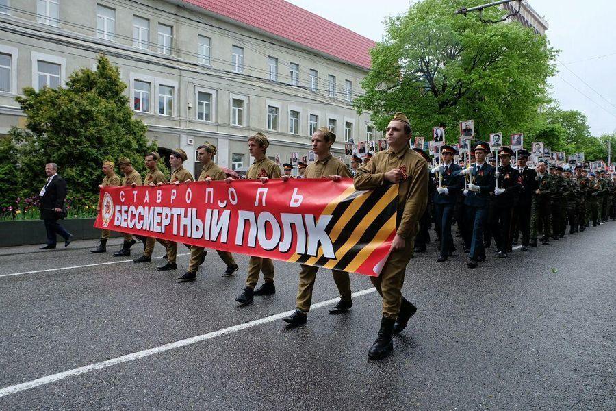 На Ставрополье участники акции «Бессмертный полк» смогут распечатать фотографии в отделениях МФЦ