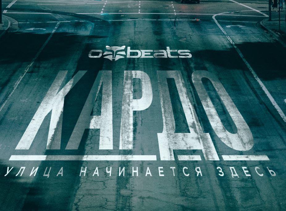 В Ставрополе состоится финал премии «КАРДО»
