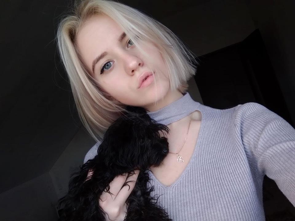 Юлия Цветкова в конкурсе «Мисс Блокнот-2019»
