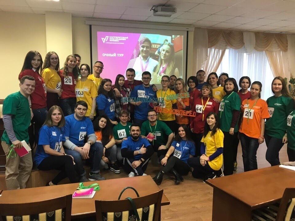 Студенты Ставрополя побывали на «потанинке»