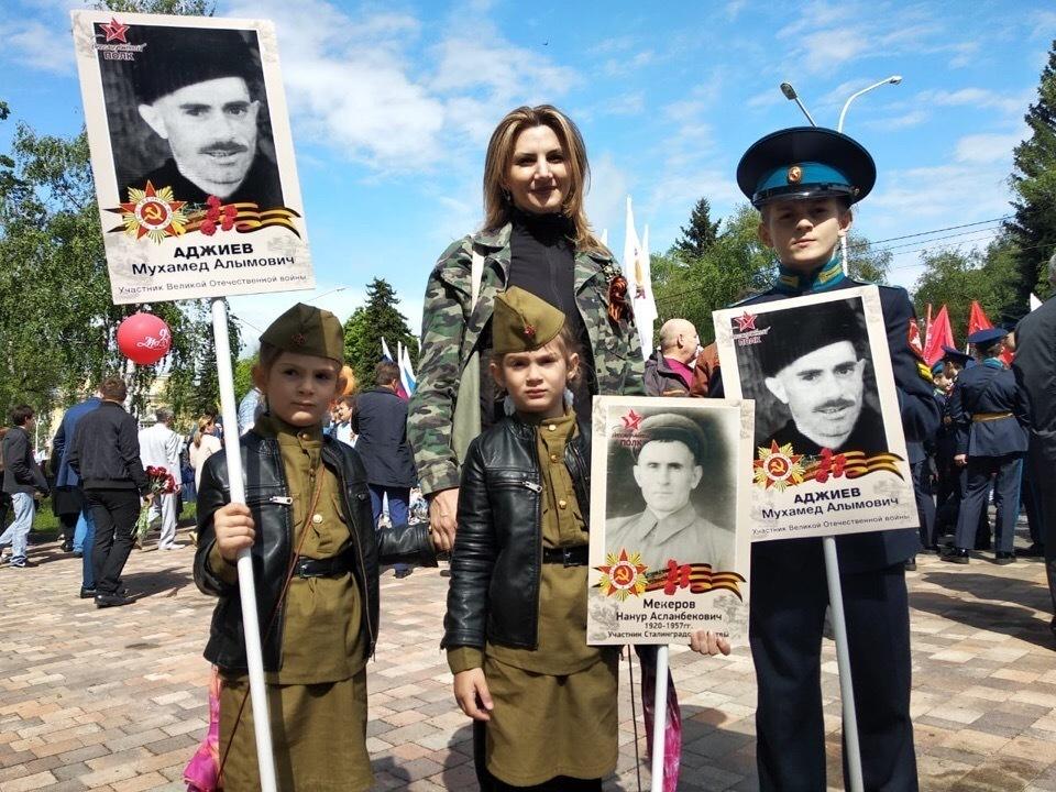 В составе Бессмертного полка по улицам Ставрополя прошло более 50 тысяч человек
