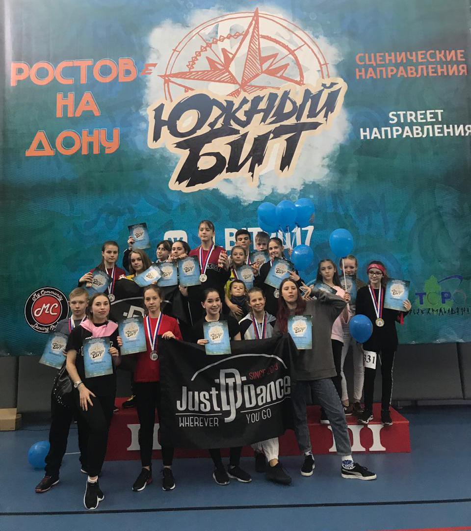 Ставропольские танцоры «Джаст Дэнс» представили город на всероссийском турнире