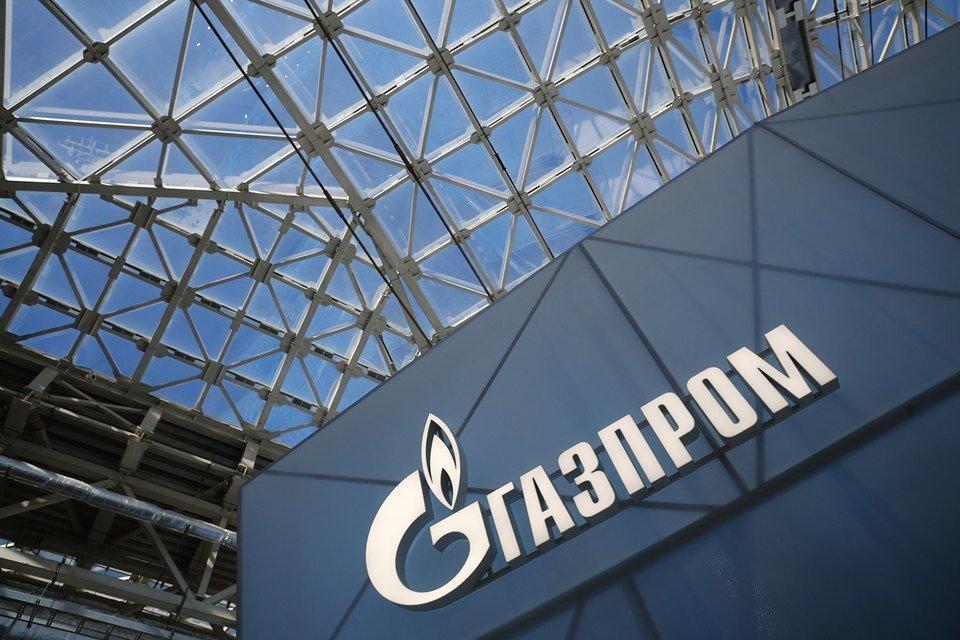 «Газпром» собирается купить для ставропольских газовиков сертификаты в кальянные