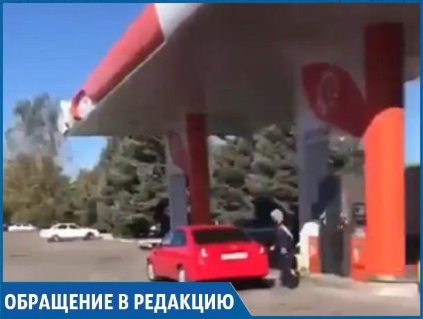 «Везде обман»: о серьезном недоливе бензина на заправке рассказал житель Ставрополья