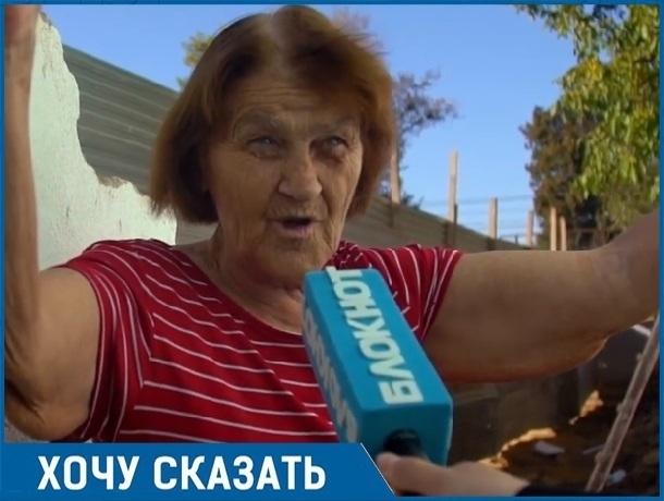 «Вы ждете, когда мы тут все умрем?»: жителей дома на Дзержинского вытесняет застройщик в Ставрополе