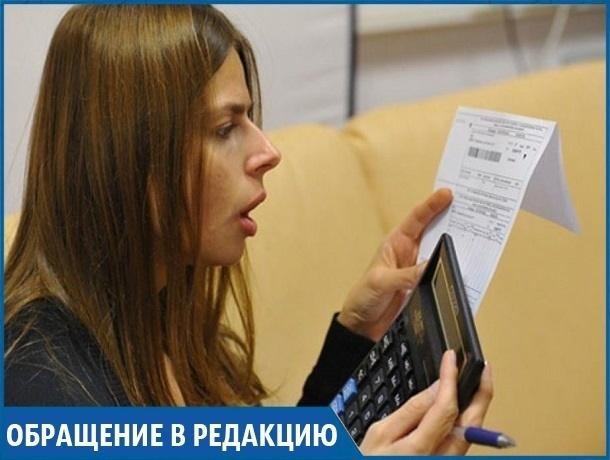 «Я должна заплатить за капремонт 11 тысяч, но откуда взялась эта сумма?» - жительница Ставрополя