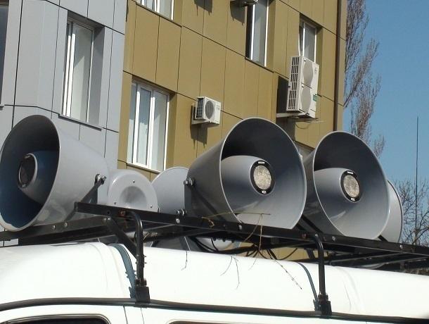 Громкий вой сирен и перехват радиоканалов ждут Ставрополь 26 апреля