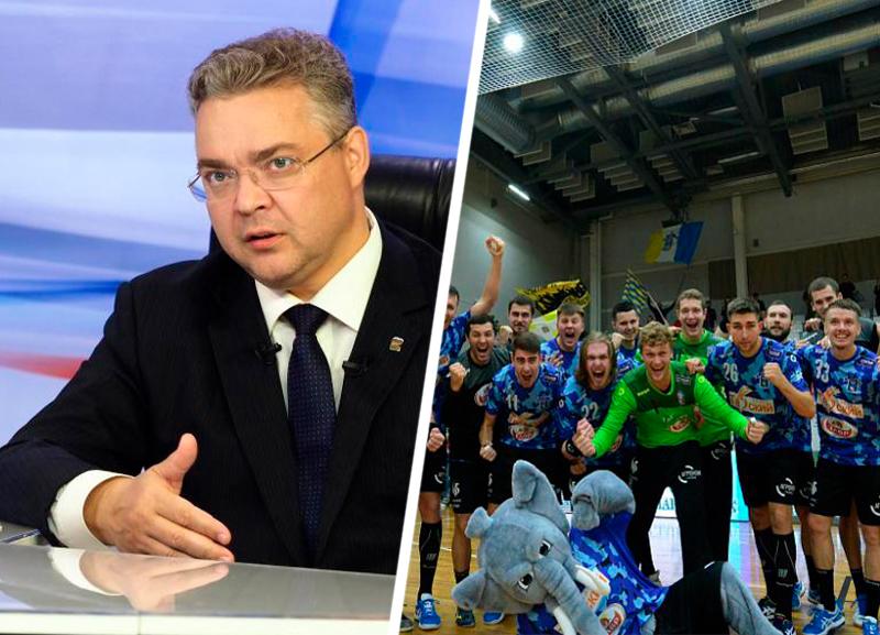 Губернатор Ставропольского края пообещал найти спонсора для гандбольной команды «Виктор»