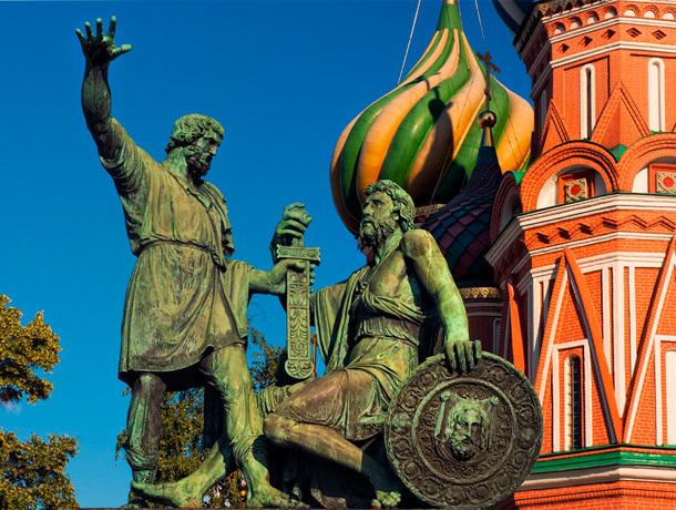Ставрополь отметит День народного единства программой мероприятий