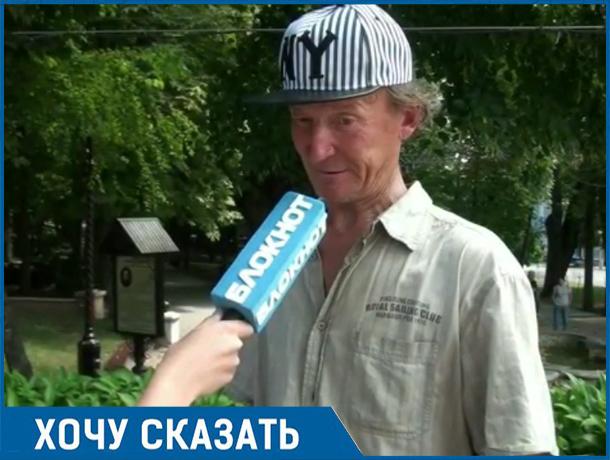 Бездомный из Ставрополя ищет своих родственников, которые могут жить на Урале