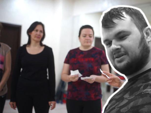 Участники «Сбросить лишнее» проголосовали за уход Вадима Ярового из проекта