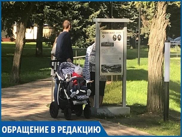 «Новые живописные уголки Ставрополя»: необычные прогулочные маршруты обнаружила горожанка