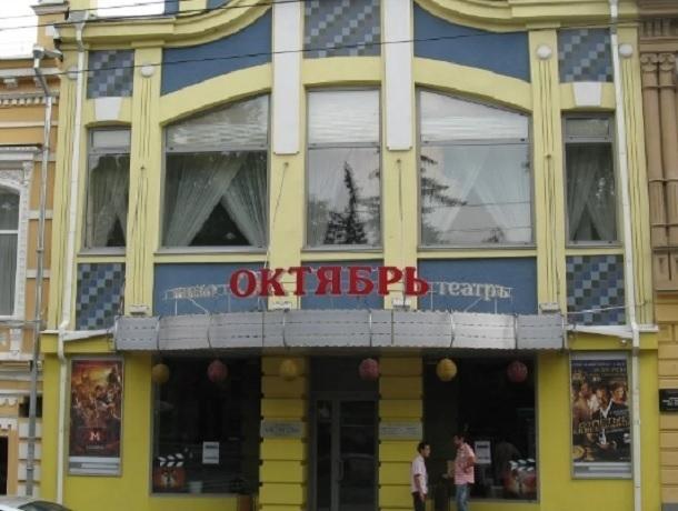«Ушла эпоха»: бывшее здание ставропольского кинотеатра «Октябрь» сдается в аренду
