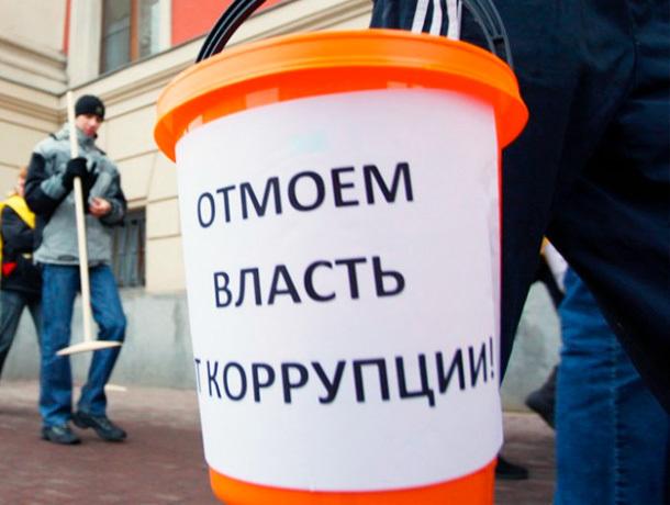 Коррупционные факты выявлены в администрации Минвод транспортной прокуратурой