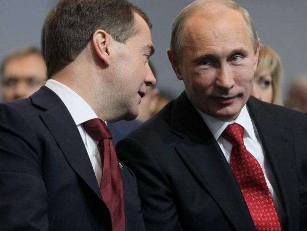 Владимир  Путин и Дмитрий Медведев приедут на совещание в Ставропольский край