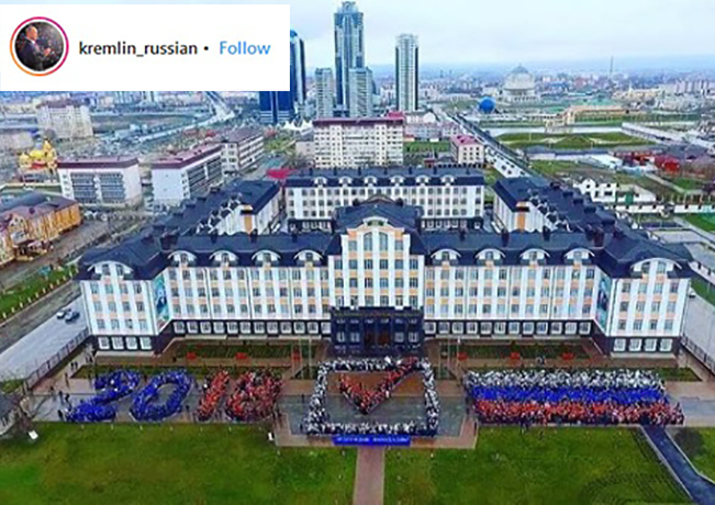 «От нас скрывают новый район самого благоустроенного города», - ставропольцев рассмешил конфуз в неофициальном инстаграме Путина