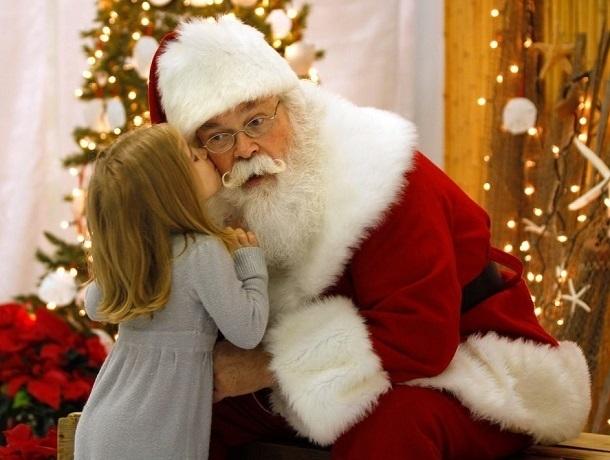 Приемную Деда Мороза откроют в Железноводске