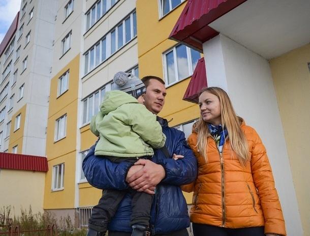 Почти 100 молодых семей получат деньги на свое жилье в Ставропольском крае