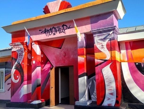 Новую жизнь старому кинотеатру «Пионер» дали художники из Ставрополя