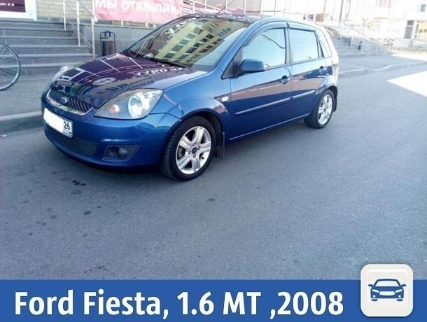 Частные объявления: Продается Ford Fiesta, 1.6 МТ ,2008