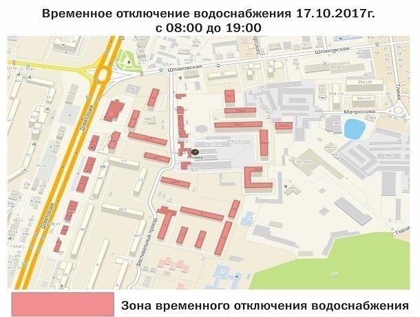 Жители трех улиц на 11 часов останутся без воды в Ставрополе