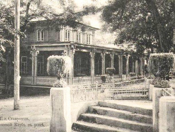 Исчезнувшие фотографии, телеграф до Индии и жертва многоэтажки: особняки, которые потерял Ставрополь