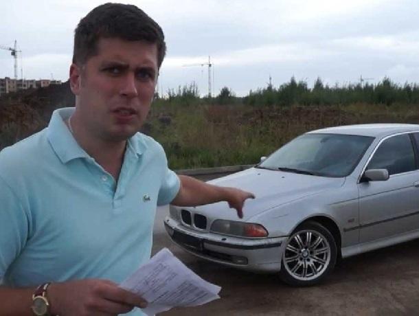 «С растаможкой проблем не будет, братан»: владелец лишился BMW за нарушение таможенных правил на Ставрополье