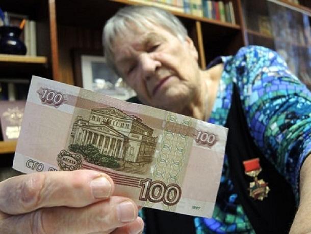Почему пенсионную реформу проводить надо: мнение ставропольских экспертов