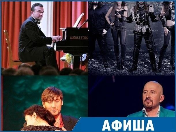 «Сергей Жилин, спектакли и выставки»: куда сходить в Ставрополе на этой  неделе