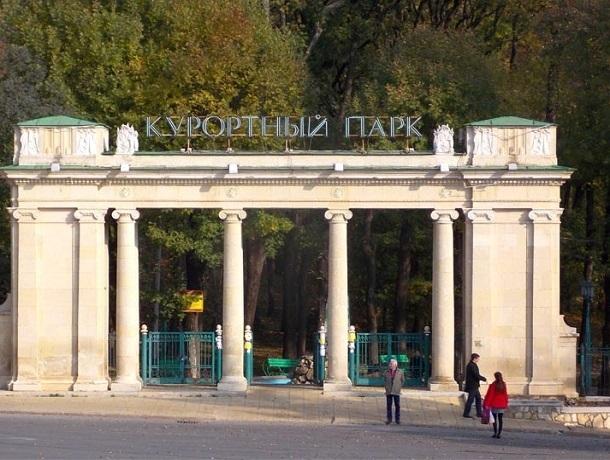 «Техничненько»: как власти Ессентуков госзакупку на ремонт парка проводили