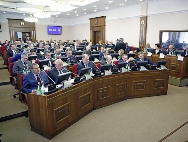 Выросло число комитетов в думе Ставропольского края