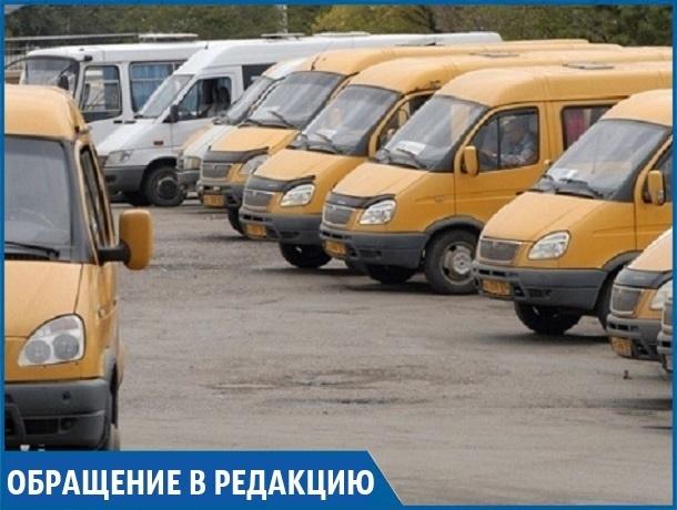 «Почему водители маршруток не объявляют остановки заранее и куда жаловаться на это?», - житель Ставрополя