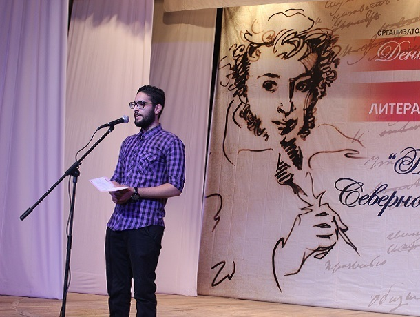 Любитель поэзии Пушкина из Марокко прочитал стихи классика на французском в Железноводске