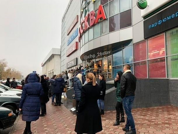 Из ТРЦ «Москва» эвакуировали людей в Ставрополе