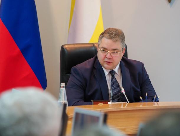 Социальные расходы бюджета увеличены в этом году на Ставрополье