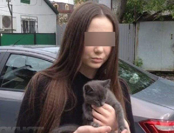 Пропавшую 16-летнюю девушку из Пятигорска ищут в Крыму со взрослым жителем Дагестана