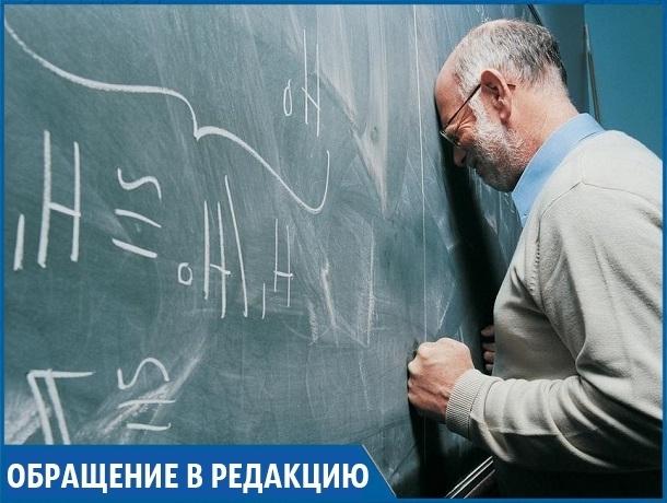 «Кто спасет настоящего учителя?»: жители встали на защиту сельского математика на Ставрополье