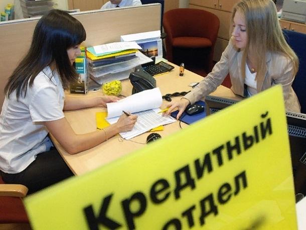 «Нужда заела»: Ставропольцы за полгода взяли на 40% больше кредитов
